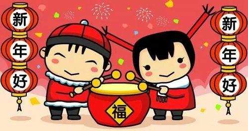 疯子线报祝各位朋友新年快乐