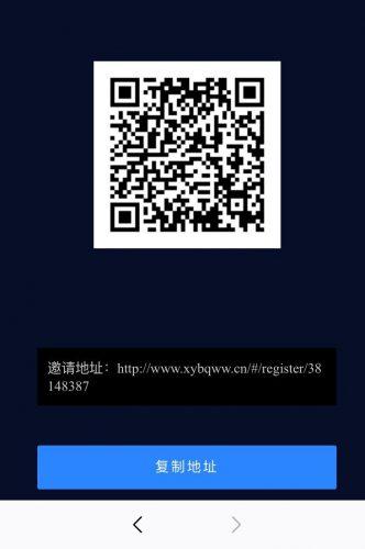 BULL token 实名注册送3矿机3月1日开盘