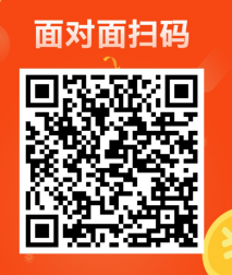 青鸟快讯:新会员秒提现1元微信红包