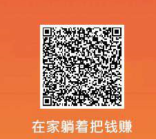 小龙赚钱app注册送2元提1元