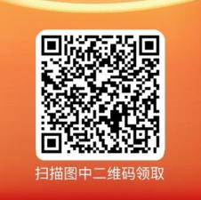 美团app:申请贷款额度返现12元