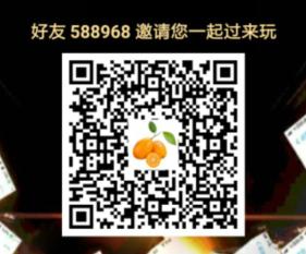 转发文章赚钱小金桔app:新用户下载秒提现1元红包