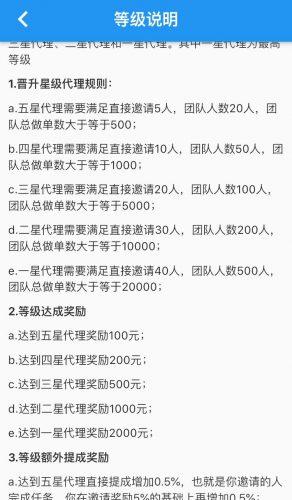 悟空辅助最新平台单价7元,可接单可放单!