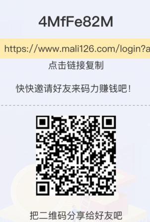 微信辅助注册7元一单,首选码力和FZ平台