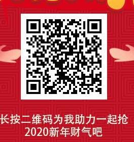 中国邮政微信扫码领现金真的吗?亲测1.08元秒到