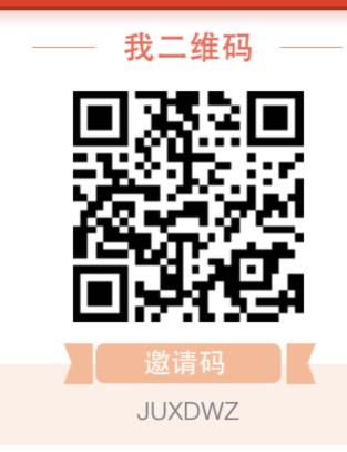 蚂蚁辅助平台怎么赚钱,单价10元以上微信辅助注册平台!