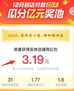 2020,一切向前看,随缘网赚!