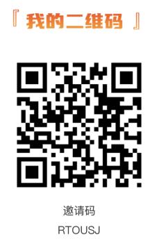 最新首码袋鼠接单,均价11元,微信辅助平台