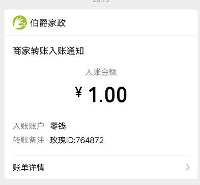 玫瑰网收益怎么样,新人秒提现1元!